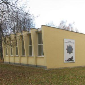 Budynek ZKP, Sułkowice